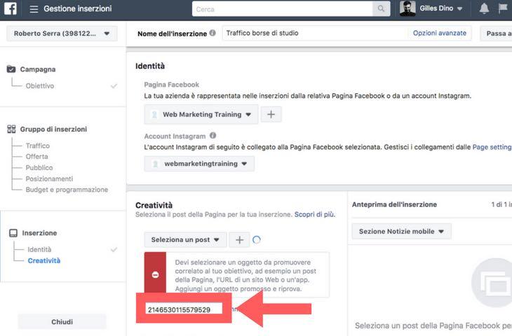 Articolo d'approfondimento su dove e come inserire l'id dei post di Facebook da sponsorizzare a cura di Gilles Dino Guarino Social Media Manager