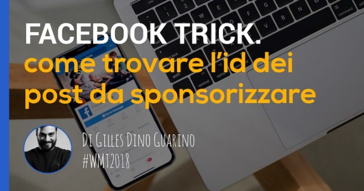 trovare-id-post-facebook-gilles-dino-guarino-copywriter