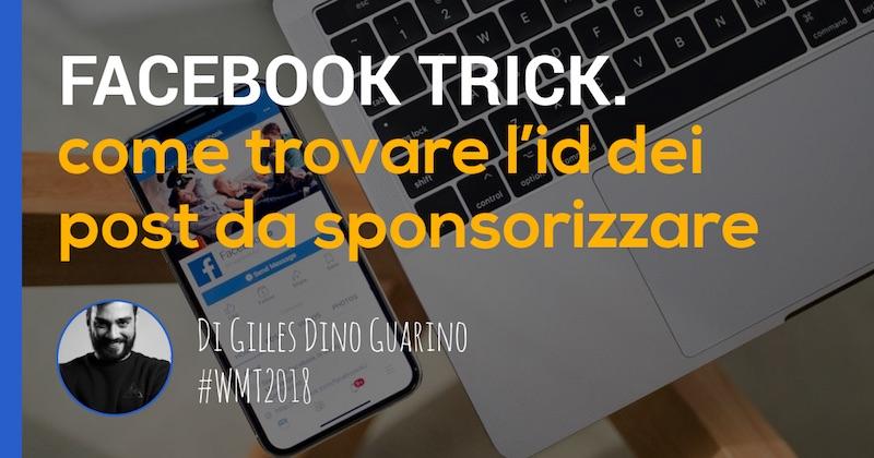 trovare-id-post-facebook-gilles-dino-guarino-copywriter
